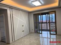 新房源 全新装修未入住 一手房源随时看房有钥匙 高层钻石采光 机不可失