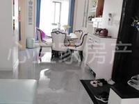 出售罗马景福城3室2厅2卫118平米96万住宅