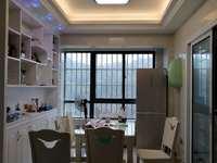 罗马高层精装修,经典户型房拎包入住93万!看房联系13600846900