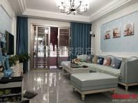 出售罗马景福城3室2厅2卫117平米99万住宅