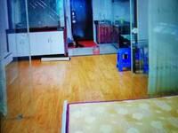 出售瑞都公寓1室1厅1卫48平米45万住宅