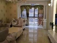 出售东方星城D区4室2厅2卫129平米100万住宅