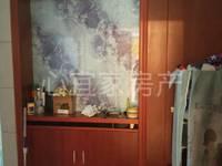 出售龙瀚闽星佳园4室2厅2卫148平米90万住宅
