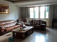 出售金福花园4室2厅2卫170平米100万住宅杂物间一个,送40平露台