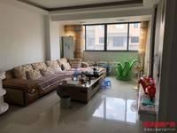 出售筑家 蓝波湾3室2厅2卫120平米100万住宅