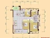 首付11万 买滨海3.5房 送7米大阳台