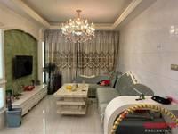 出售罗嘉苑 12区 2室2厅1卫82平米49万住宅