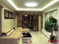 滨海新城,精装三房,低楼层。便宜出售