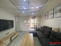 出售罗泉苑 18区 3室2厅1卫76平米52万住宅
