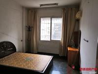 出售莲花西区3室2厅1卫85平米36万住宅