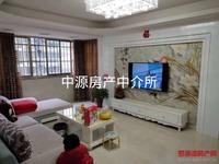 出售日出香山3室2厅2卫106平米83万住宅