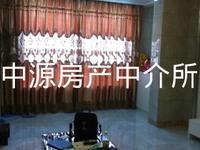 出售盛世名城2室2厅1卫88.3平米63万住宅