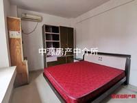 出售龙瀚闽星佳园1室1厅1卫58.1平米45万住宅