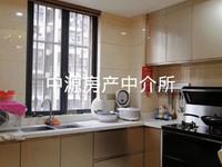 出售东方星城D区3室2厅2卫127.18平米105万住宅