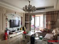 出售罗马景福城4室2厅2卫118平米99万住宅