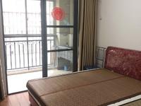 出售罗马景福城2室1厅1卫50平米44.8万住宅