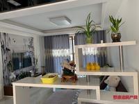 出售罗源湾滨海新城3室1厅2卫128平米78万住宅