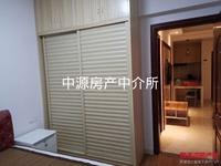 出售罗马景福城2室1厅1卫49.5平米45万住宅