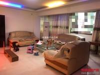 出售莲花西区3室2厅2卫130平米58万住宅