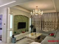 出售罗富苑 6区 2室1厅1卫82平米49.5万住宅
