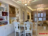 出售罗泰苑 8区 4室2厅2卫140平米85万住宅