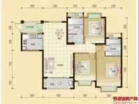出售罗泰苑 8区 3室2厅2卫122平米59.98万住宅