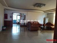 出售天福花园4室2厅2卫163.5平米85万住宅