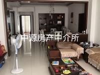 出售龙瀚闽星佳园花园4室2厅2卫134.5平米96万住宅