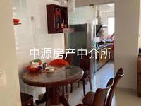 出售闽星佳园3室2厅2卫122平米85万住宅