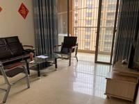 滨海新城大3房,通透方便,距商场五分钟,居家办公便捷
