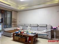 滨海新城五区 精装端头三房 业主急售 仅67万 零距离购物中心