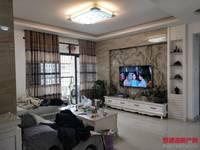 出售东方星城D区3室2厅2卫115平米95万住宅