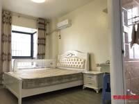 出售罗马景福城3室2厅2卫117平米95万住宅