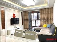 出售罗源湾滨海新城3室2厅2卫105平米58万住宅