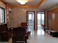 出售东方星城D区3室2厅2卫107平米85万住宅