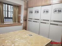 出售水岸菁华 3室2厅2卫120平米83万住宅