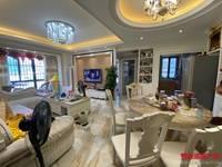 出售香缇半岛3室2厅2卫121平米98万住宅