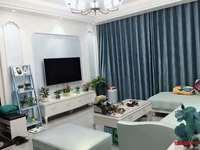 罗马锦福城116平 精装修 目前售价96万