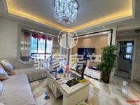 香缇120平,湿地全景视野丫霸,房子原售价110万,现急降至98万