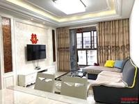 房东换房急售,7区高层婚房精装105平三房仅售58万,家电全送,有意电联
