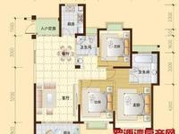 滨海新城,烫金地段,社区第一排,首付9万,两房首付买大三房