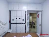 出售罗嘉苑 12区 2室2厅1卫82平米48万住宅