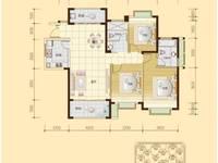 出售罗嘉苑 12区 4室2厅2卫136平米58万住宅
