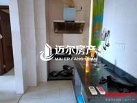 白菜价,滨海新城2室2厅,门口就是超市,生活便利