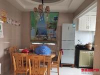 急售东方星城B区4室2厅2卫130平米105万住宅