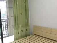 出售罗马景福城2室1厅1卫53平米44万住宅