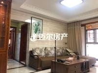 罗源滨海新城 精装三房 基本没住 南北全明 拎包即住!