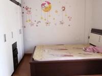 出租龙瀚闽星佳园1室1厅1卫40平米1400元/月住宅