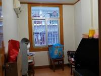 妈祖新村中等装修,3房2厅,户型周正视野开阔采光透亮,售价55万