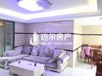 罗源滨海新城 出门即金源 精装修 东南北全明 拎包即住!